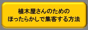キーワード_28130_image003