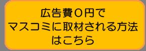 バナー_5400_image003