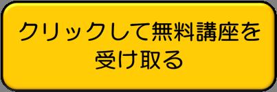 バナー_18635_image003