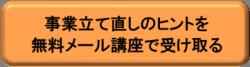 バナー_813_image003