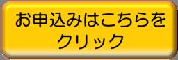 バナー_20122_image003